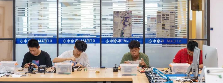 精彩假期|七天国庆长假里,bbin体育网址学生的精彩活动有哪些?