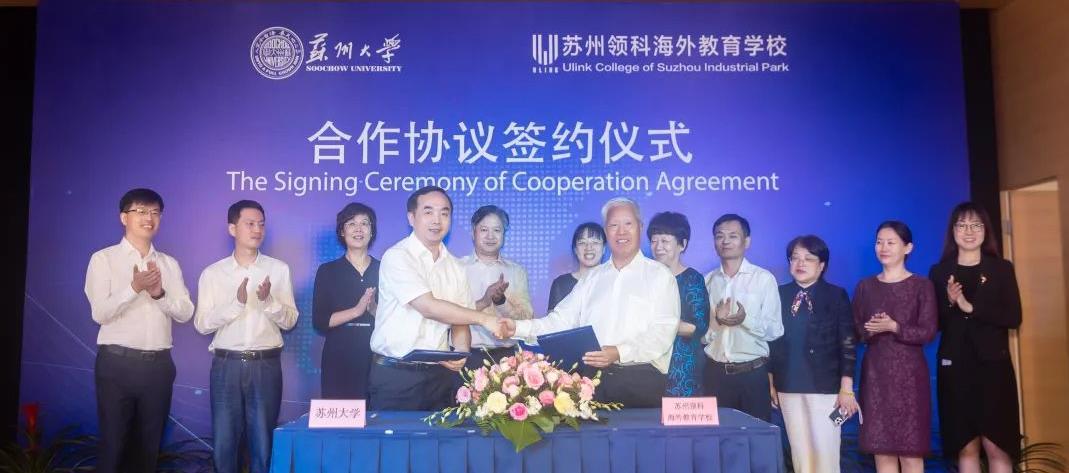 课题共研,基地共建|苏州大学与苏州bbin体育网址科研合作协议签约